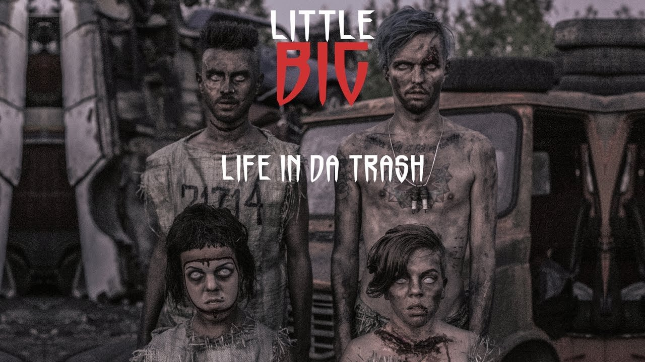 (30 Hz andUp) Little Big - Life in the trash [Low Bass by Stalin] картинки