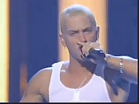 Видеоклип Eminem - The Real Slim Shady - Mtv Music Awards 2000.mpg
