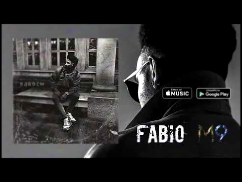 Видеоклип FABIO - Вдвоём (feat. Palagin) (Official Audio)
