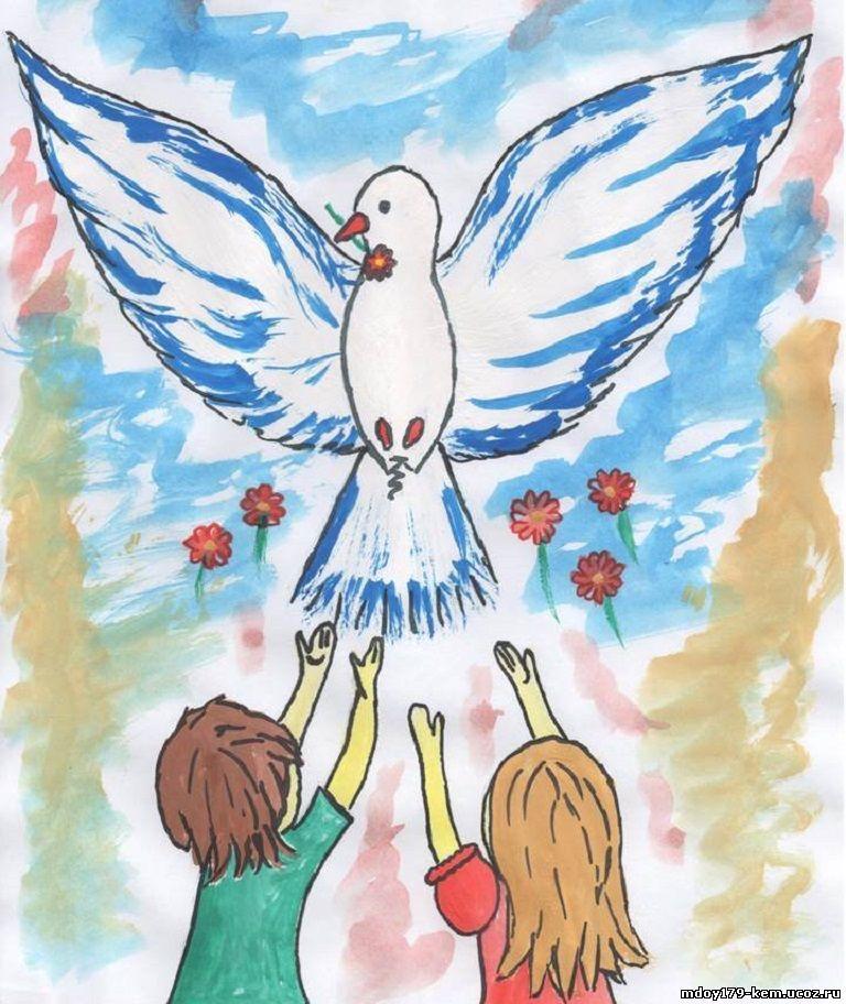 Картинки миру мир нет войне, рождение