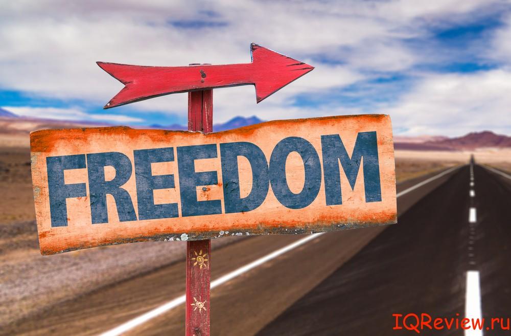 Картинка с надписью свобода
