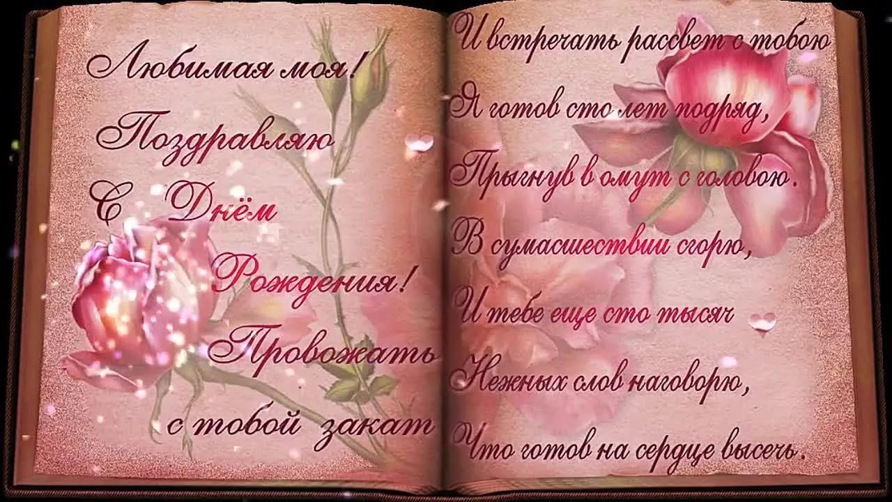 Нарколог цветков в костроме