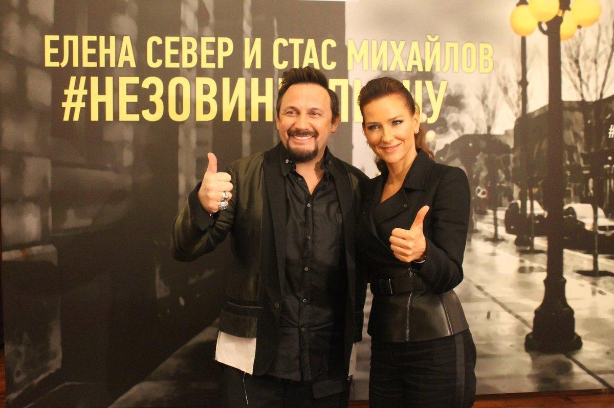 СТАС МИХАЙЛОВ ЕЛЕНА СЕВЕР НЕ ЗОВИ НЕ СЛЫШУ MP3 СКАЧАТЬ БЕСПЛАТНО