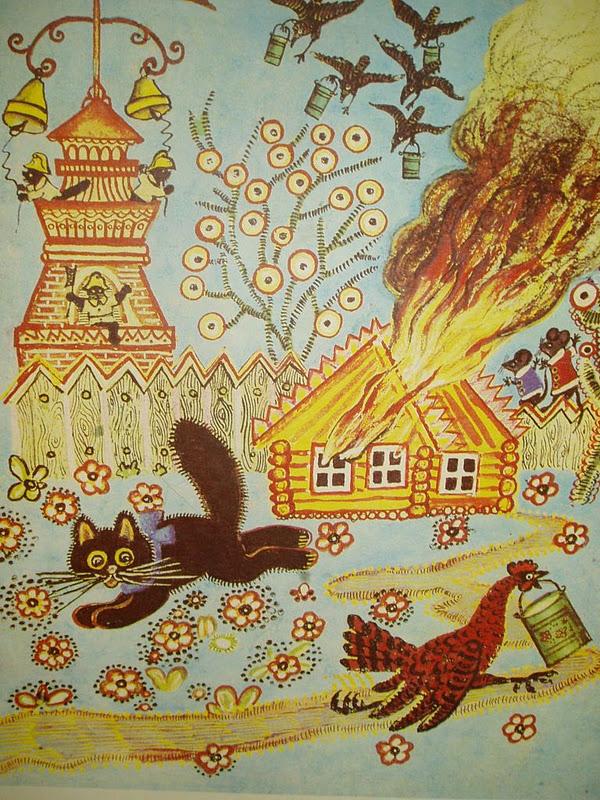 пожар в кошкином доме картинки банальных сюжетов